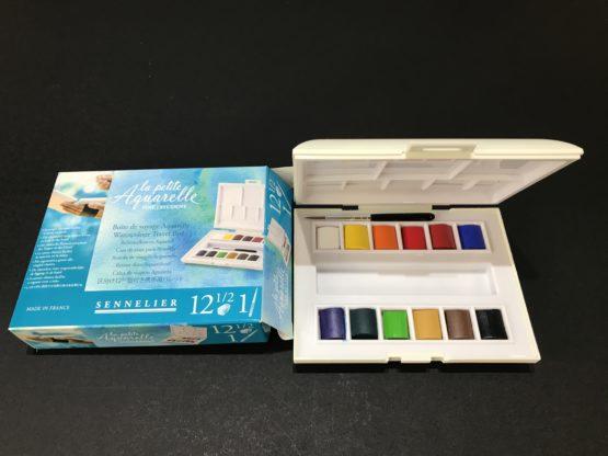 La-petite-Aquarelle-Boîte-de-voyage-12-Godets